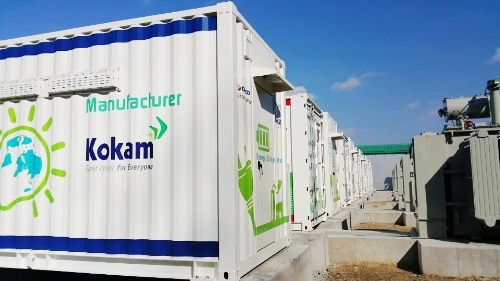 This Kokam 24-megawatt Energy Storage System (ESS), deployed for use by South Korea's largest utility, Korea Electric Power Corporation (KEPCO), is the world's largest Lithium NMC ESS for frequency regulation (PRNewsFoto/Kokam)
